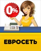 Яндекс.Деньги в Евросети: комиссия за пополнение — 0%